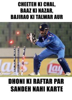 Dhoni is the best