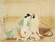 ot 793 R Nine shunga paintings by Shigenobu. 18th cent ...   Estimated price: € 3.000 - € 3.500  Asian Art - Kunsthaus Lempertz