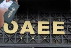 ΑΠΟΦΑΣΕΙΣ ΓΙΑ ΤΟΝ  Ο.Α.Ε.Ε: Απόφαση- σταθμός υποχρεώνει τον ΟΑΕΕ να θεωρήσει τ...