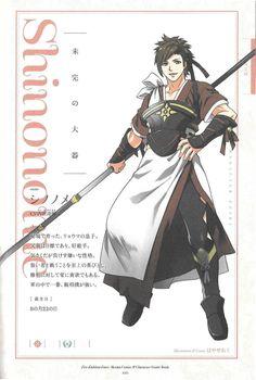 Artworks (4 Koma) - Shinonome - Fire Emblem Wars Of Dragons
