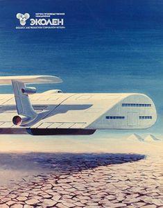 Past Predictions Of Future Travel - Gallery Sience Fiction, Futuristic Cars, Futuristic Vehicles, Aircraft Design, Science Fiction Art, Future Travel, Old Art, Sci Fi Art, Historical Photos
