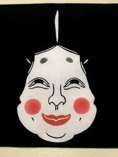"otahuku...traditional happy face   c/# black  tenugui ""cu3"""