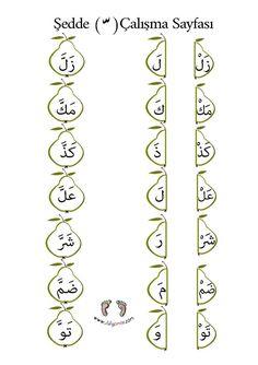 Alphabet Worksheets, Preschool Worksheets, Learning Arabic, Kids Learning, Award Template, Arabic Alphabet For Kids, Arabic Lessons, Arabic Language, Lessons For Kids