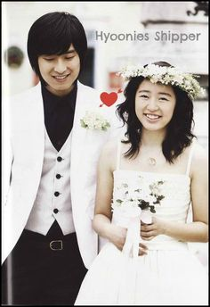 OMG they were so young 😭😭😭 / Princess Hours Korean Actresses, Korean Actors, Korean Dramas, Blue And White Jeans, Princess Hours, Yoon Eun Hye, Coffee Prince, Goong, Japanese Drama