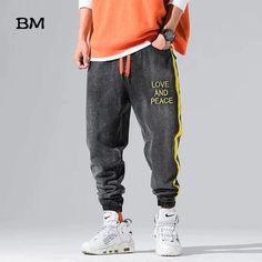 Harem Pants Fashion, Estilo Hip Hop, Japanese Fashion, Japanese Style, Harajuku, Cargo Jeans, Black Pants, Mens Fashion, Style Fashion