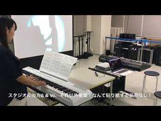 動画:ヤマハ、空気よむAI合奏技術デモ(千本桜)、下手でも気にせずアンサンブル - Engadget 日本版