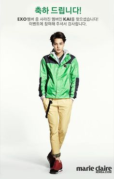 Kolon Sport Blog Update - Kai