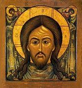 Jesus Christ by Christian Art