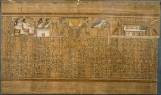 Chapter 17 from the Egyptian Book of the Dead of Ani, 19th Dynasty (c.1250 BC), Thebes, Egypt. British Museum (EA  10470,7)
