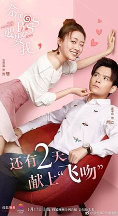 Chinese Drama Fan is an independent artist creating amazing designs for great products such as t-shirts, stickers, posters, and phone cases. O Drama, Drama Fever, Korean Drama List, Song Joon Ki, Love Cast, Chines Drama, Ex Love, Chinese Movies, Japanese Drama