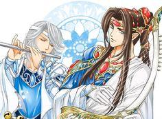 Daeron and Maglor