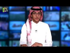 برنامج | عدسة الجامعة | جامعة الملك فيصل | حلقة 162 - YouTube