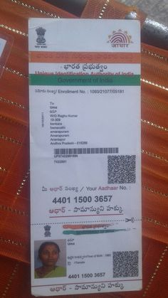 Aadhar Card, Ielts, Certificate, Board, Photos, Pictures, Planks