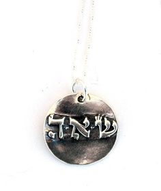 Match Making Sterling Silver Kabbalah Unisex Necklace MIZZE Made for Luck Jewelry http://www.amazon.com/dp/B00BVY9XLG/ref=cm_sw_r_pi_dp_My95wb17HQGFG