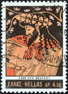 Sello: 2500 Years Theatre - Dionyssos dancing (Grecia) Anniversary Of Greek Theatre) Mi:GR 1017 Postage Stamp Design, Postage Stamps, Greek Culture, Stamp Printing, Wine Art, Dionysus, Fauna, Celestial, Illustrations And Posters