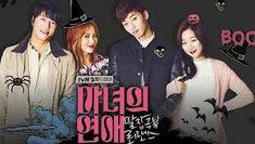 Resultado de imagem para um amor de bruxa dorama Yoon So Hee, Hyun Woo, Movie Posters, Movies, Witches, Amor, Films, Film Poster, Cinema