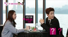 Check out Super Junior's Henry and Gong Seung Yeon on 'We Got Married' | Koogle TV