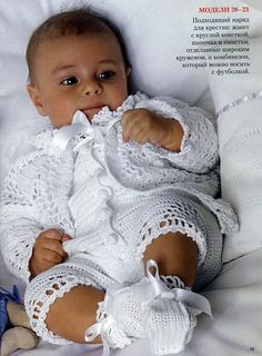 crochet baby body clothes