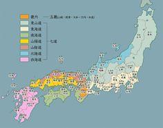旧国名の方がカッコイイ県に住んでるやつwwwwwwwwww:(哲学ニュースnwk) Country Maps, Fukushima, Information Graphics, Manga Illustration, Cheer Up, Japanese Art, Trivia, Photo Art, Infographic