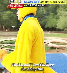 BWAHAHAHAHAHHAHAH  Their antics are hilarious, especially when you take into consideration that most of them are grown ass men and women!!  - Rain on Running Man in Australia