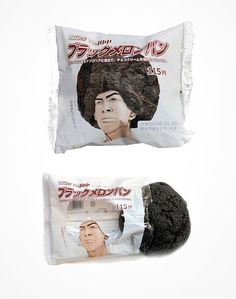 Clever Japanese cookie packaging. (link)  demilked.com