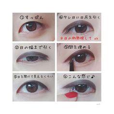 いいね!145件、コメント16件 ― マリカ ( marika )さん(@msmagic_marika)のInstagramアカウント: 「✱ eye makeup ✱ . . . オルチャンメイク アイメイクの詳細です 👀 ✧ . アイシャドウは #マジョリカマジョルカ の シングルシャドウ 1色のみです ❣ . ②…」