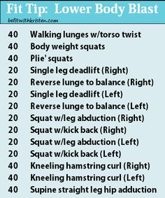Try this Routine for Shapely Legs and Killer Glutes #workout #exercise #fitness