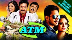 Free ATM (2017) New Released Full Hindi Dubbed Movie | Bharath, Nandita Watch Online watch on  https://free123movies.net/free-atm-2017-new-released-full-hindi-dubbed-movie-bharath-nandita-watch-online-2/