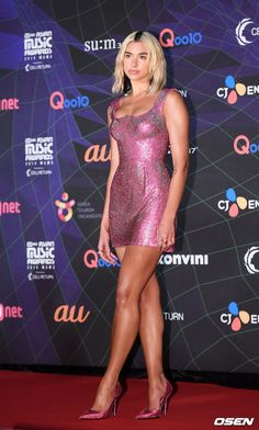 Celebrity Outfits, Celebrity Style, Girl Celebrities, Celebs, Dua Lipa Concert, Glamour, Asian, Curvy Outfits, Mamamoo