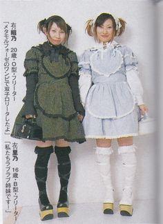 Old School Lolita Snaps, Kera 2004