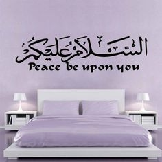 9808e005c8 Morden Muslim Arabic Calligraphy Art Islam Wall Stickers Home Decor  Removable Allah Wall Decal. Fantaboy