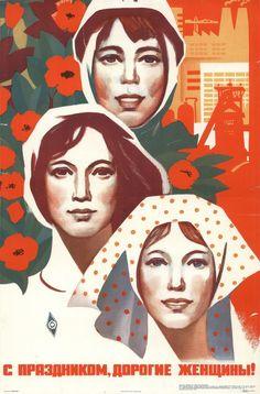 """ Soviet poster by I. Communist Propaganda, Propaganda Art, Political Posters, Political Art, Retro Poster, Vintage Posters, Russian Constructivism, Women Poster, Socialist Realism"