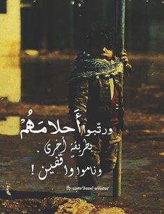 محمود درويش .. الله يحميك يا شعبي بكل مكان =(