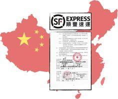 Meidän luotettava kuljettaja Kiinan sisäiseen logistiikkaan