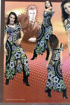 Exquisite Kleid schätzen - floride Teaser - floride ☆ Teaser gehäkelte Blog
