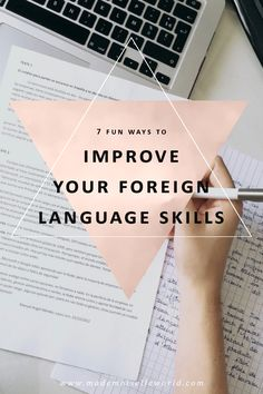7 Fun Ways To Improve Your Foreign Language Skills Language Quotes, Language Study, Learn A New Language, Language Logo, Languages Online, Foreign Languages, Learn Languages, World Languages, Learn German