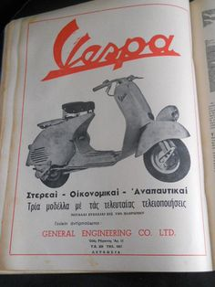 Cyprus on a scooter, check! Vespa Bike, General Engineering, Cyprus, Magazines, Island, Times, Places, Check, Books