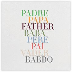 Father's Day - Paperless Post
