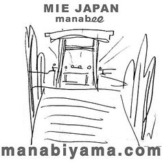 下描きです。 #伊勢 #三重 #ise #mie #japan #pr... http://manabiyama.tumblr.com/post/170059899939/下描きです-伊勢-三重-ise-mie-japan-pref47 by http://apple.co/2dnTlwE