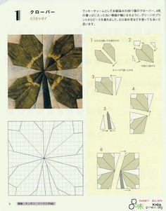clover; paper-pieced