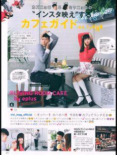 Cafés em Tokyo  #01
