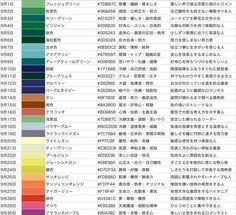 366色から見つける「誕生日色」♡あなたの色が持つ意味とは? - Locari(ロカリ)