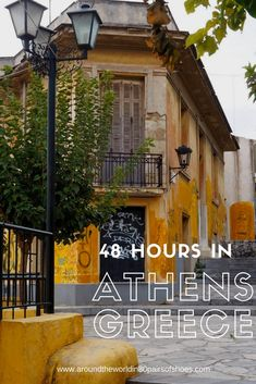 Greece Travel Inspiration - 48 Hours in Athens, one of my favourite cities in Europe with so many things to do, great food and ancient sites with amazing history all over the city! Plaka is my favourite area and there are so many fabulous photography oppo
