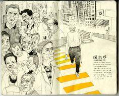 "Art Journal   Julia Yellow:"" Sham Shui Po City"""