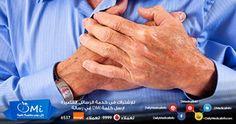 ما هي الأسباب التي تُهددك بالإصابة بالأزمة القلبية ؟ http://www.dailymedicalinfo.com/?p=16394
