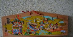 Japanese ema, hand painted  or screen printed wood #8 by StyledinJapan on Etsy