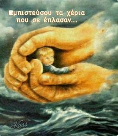 Faith, Quotes, Painting, Icons, Quotations, Painting Art, Symbols, Paintings, Loyalty
