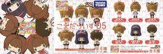 """""""Koedaraizu Cardcaptor Sakura 6 pieces"""" set di 6 mini personaggi, uscito a Marzo 2015, originale Takara Tomy. Disponibile set completo o personaggi singoli, per info mandate un messaggio o una mail a lost.sounds@yahoo.it"""