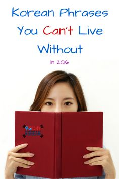 Korean Phrases You Can't Live Without in Hundreds of Korean phrases that are used by Koreans everyday! Korean Phrases, Korean Words, Korean Language Learning, Learn A New Language, Language Study, Learn To Speak Korean, Learn Hangul, Korean Lessons, Yoo Ah In