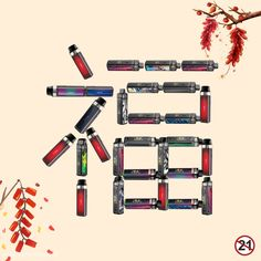 "Chinese ""Fu"" made of Vinci Series. Vape Memes, The Beginning Of Everything, Vape Coils, Vape Accessories, Cotton Swab, Flat Shapes, Crochet Patterns For Beginners, Easter Crafts For Kids, Craft Stick Crafts"